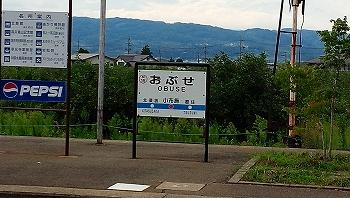20140821_155144